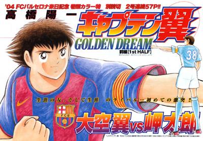 golden_dream