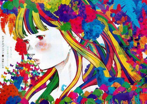 piccit_aiko_from_oyasumi_punpun_1932452506