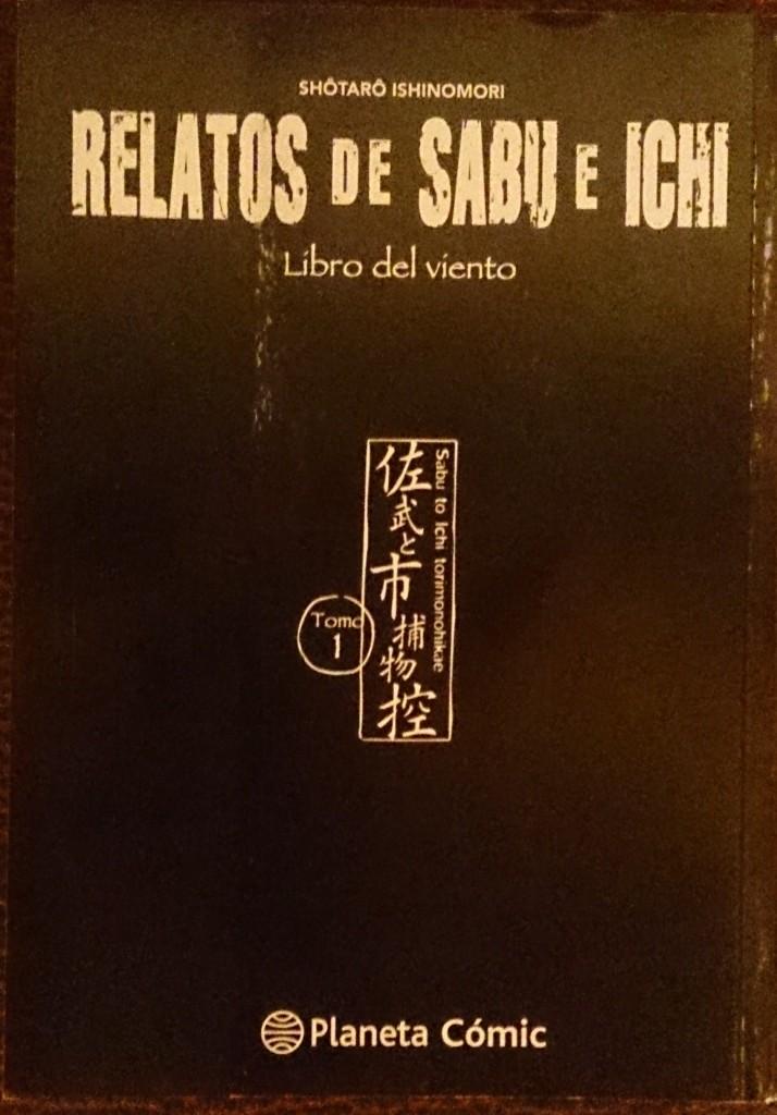 La Casa de Té de Lamastelle-san: Relatos de Sabu e Ichi.