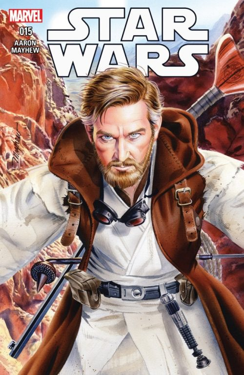 Star Wars (2015-) 015-000