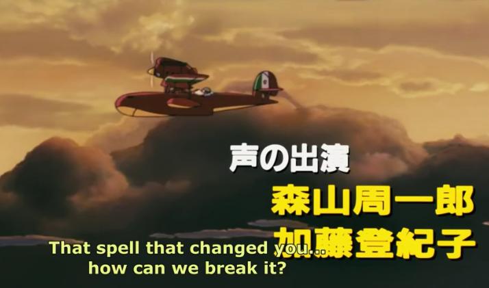 Takoyaki de tebeos: ¿En qué vuela Porco Rosso?