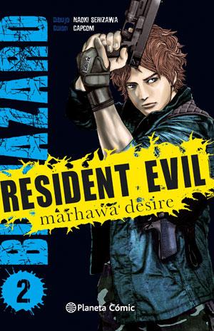La Casa de Té de Lamastelle-san: Resident Evil: Marhawa Desire 2.