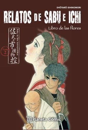 La Casa de Té de Lamastelle-san: Relatos de Sabu e Ichi 2.