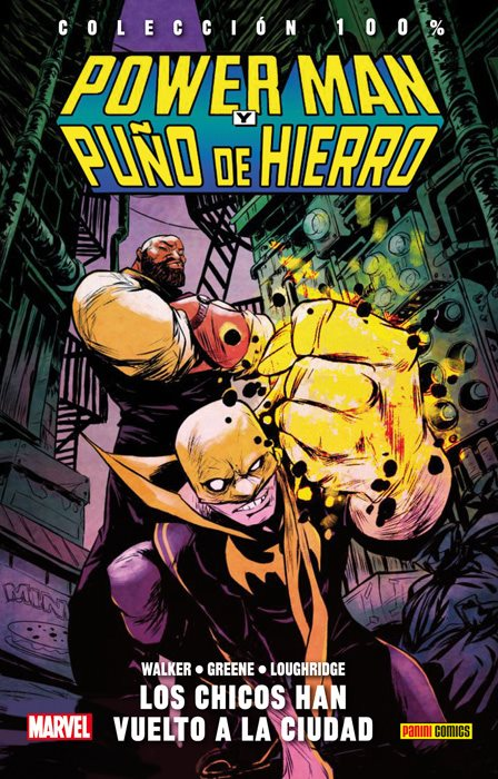 Reseña Power Man y Puño de Hierro. 100% Marvel HC