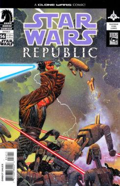 Republic jabiim
