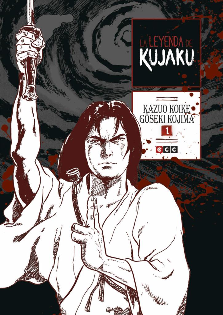 Reseña: La Leyenda de Kujaku 1 (de 2)