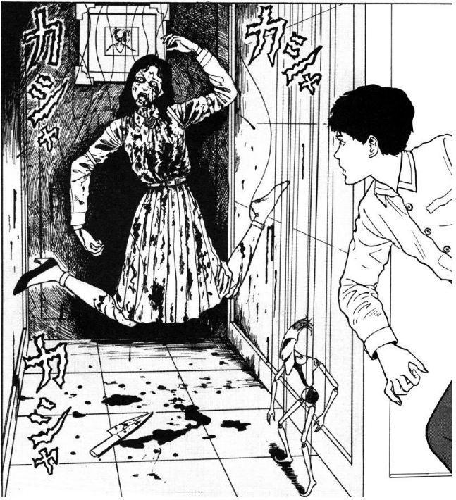 Las caprichosas maldiciones de Sôichi house of puppets