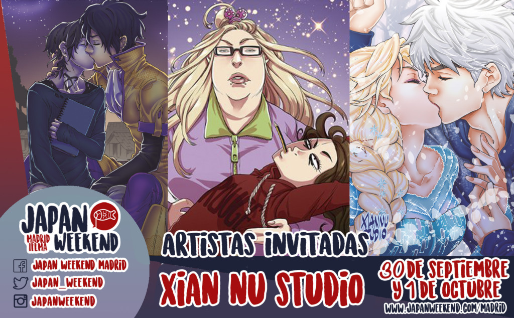 Lista de artistas invitados al Japan Weekend Madrid 2017.