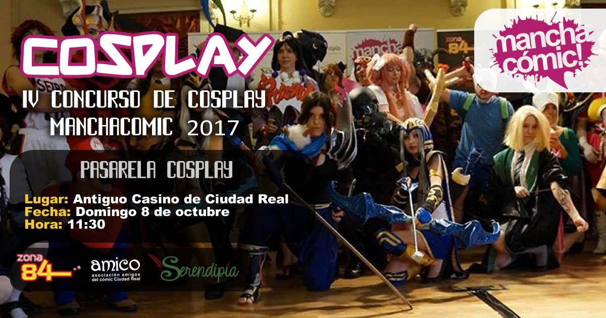 Manchacómic 2017- pasarela cosplay