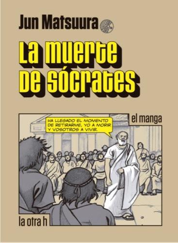La muerte de Sócrates, de Jun Matsuura