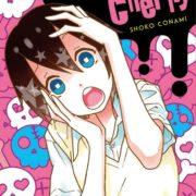 Zombie Cherry 1, de Shoko Conami.