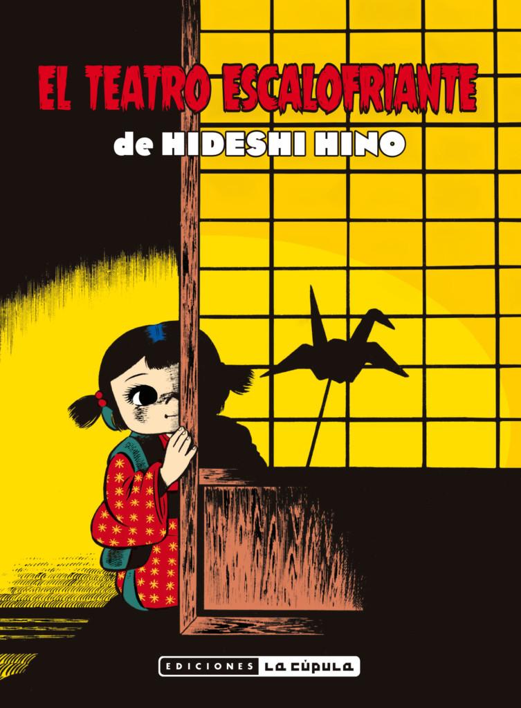 Hideshi Hino - El teatro escalofriante de Hideshi Hino - cubiert