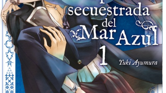 La princesa secuestrada del Mar Azul, de Yuki Ayumura.