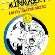 Tekkon Kinkreet: All in one de Taiyô Matsumoto