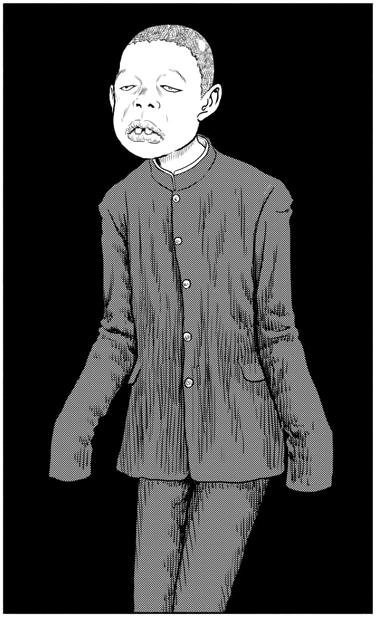 indigno de ser humano 1 pg1