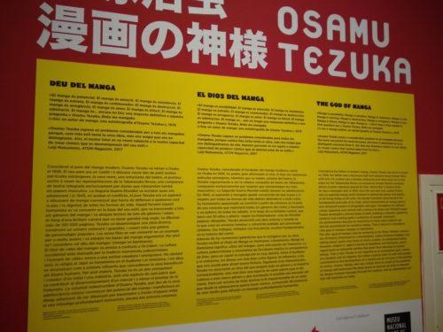 Panel bienvenida exposición Osamu Tezuka