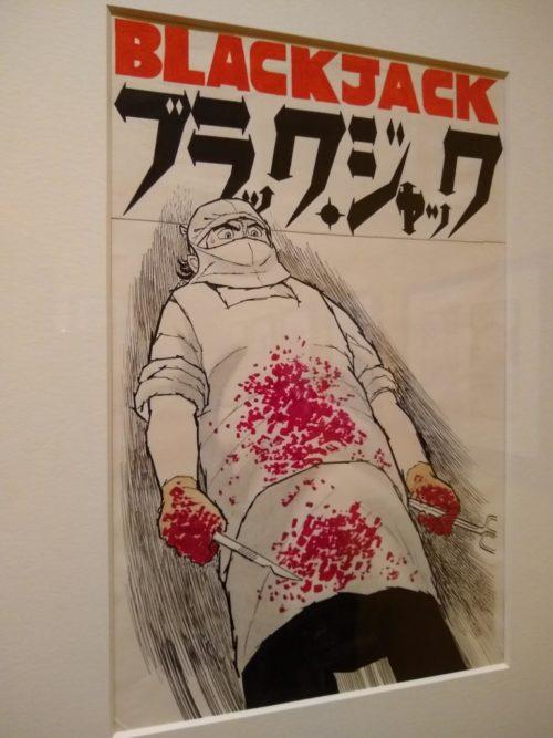Black Jack, de Osamu Tezuka