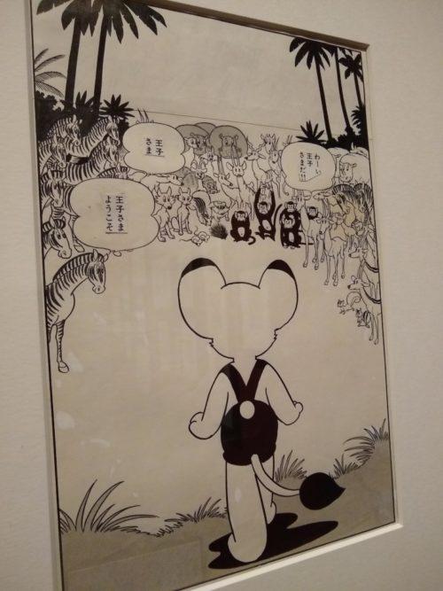 El emperador de la selva, de Osamu Tezuka