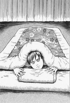 futón