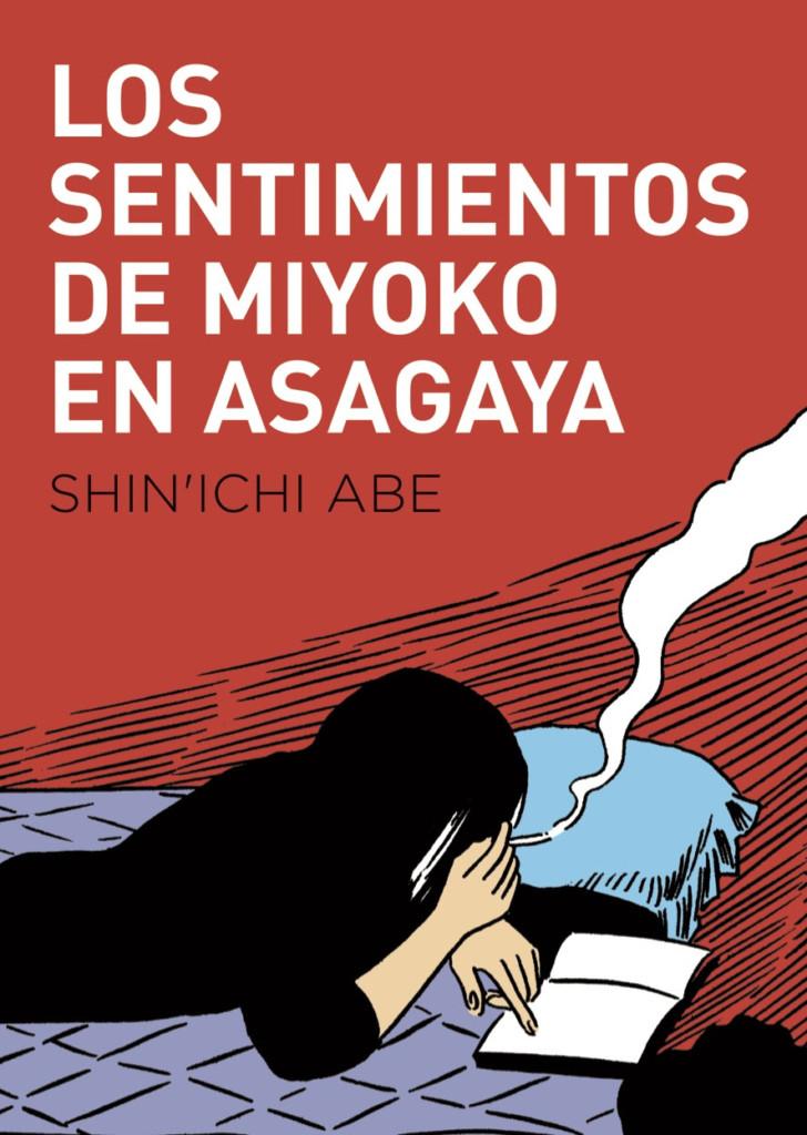 Novedad Gallo Nero enero 2020 - Los sentimientos de Miyoko en Asagaya