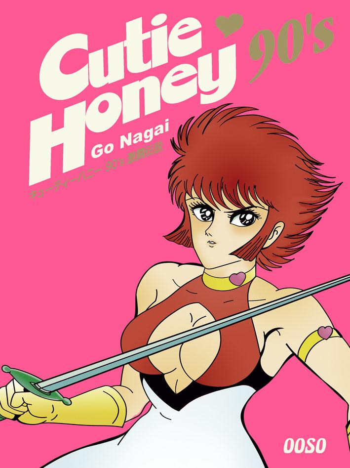 Novedad OOSO Comics mayo 2020 - Cutie Honey 90'S vol.2 (de 2)