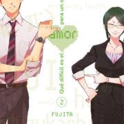 Qué dificil es el amor para un otaku 2.