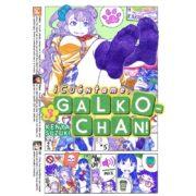 Cuéntame, Galko-chan 3.