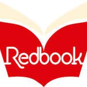 Novedad Redbook Ediciones: Led Zeppelin