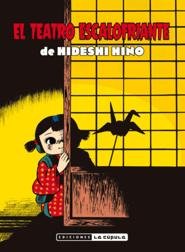 Novedades La Cúpula julio-agosto 2021 - El teatro escalofriante de Hideshi Hino