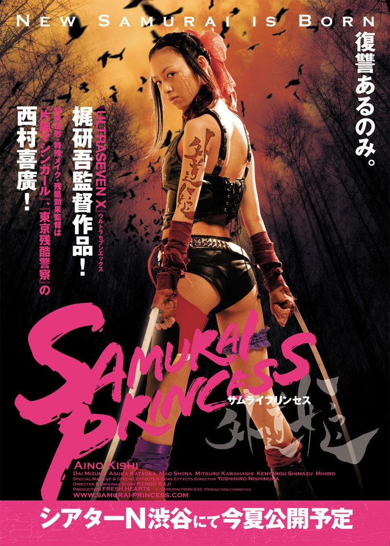 Imagenes De Samurai